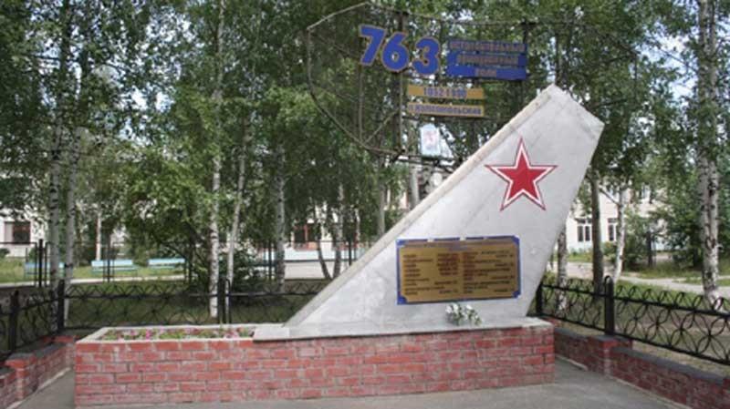 Мемориальный комплекс Югорск-2