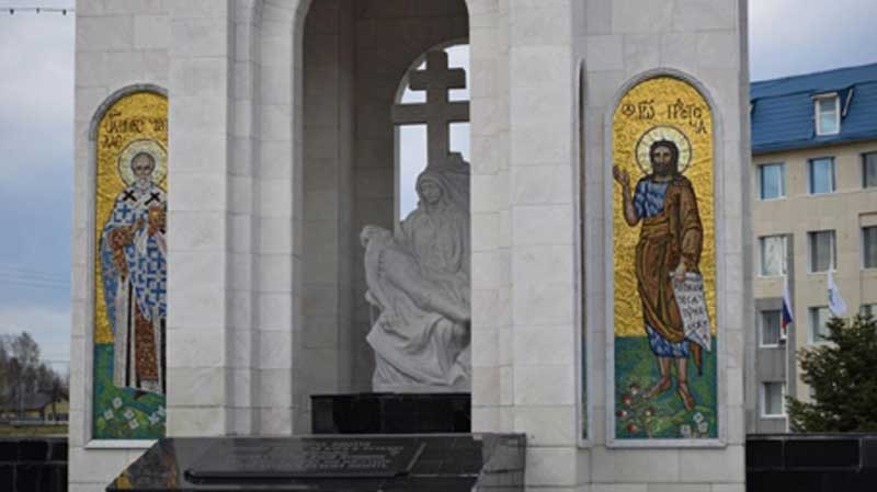 Монумент Памяти – часовня